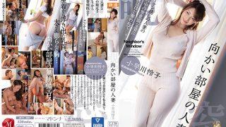 JUY-827 Married Kobayakawa In The Opposite Room