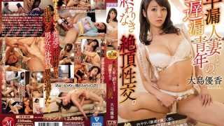 JUY-830 Endless Cum Fuck Of A Premature Ejaculation Married Woman And A Late Ejaculation Young Man. Oshima Yuka