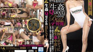 KDMI-028 Raw Fucking Queen BEST