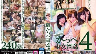 """KTKY-036 """"Because It's A Country, I Only Do SEX!""""Nationwide Business Trip Kids Girl Girl Figuration 4 Hours"""