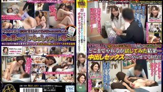 "MEKO-117 The Rumor ""Aunt Rental"" Service 46 The Result Of Trying To Get Rid Of The Personality Of A Good-looking, Gentle Aunt And To What Extent It Can Be Done … It Made Me Do Even Sex Out! !"
