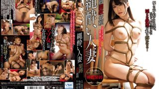 OIGS-025 Nose Sick Married Woman Bondage Training Request Arisaka Miyuki