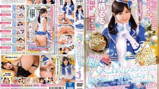 ONEZ-182 About The Matter I Was Able To Horny With My Recommendation Idol Who Immediately Fell On The POV!Ruru Aru Vol.