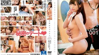 ONEZ-183 東京 Tokyo Love Hotel CASE 001 Residence In Tokyo Sixth Year (4-year-old Child) 30 Years Old