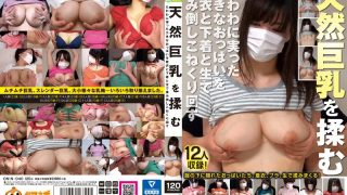 ONIN-040 I Hate Natural Big Tits I Wear Big Clothes With Underwear And Raw And I Have A Big Breasts And I Will Beat Them Down