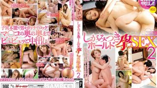 OVG-100 Cling Hold Hold Fondling SEX 2