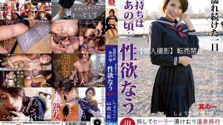 PAKO-001 One Day Feeling That Kept Wetting Was Around That Time … Sexual Desire That One Girlfriend 44 Years Old (provisional)