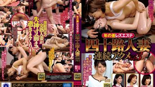 PTS-444 Difference Of The Year Lesbian Este Forty Married Continuous Acme Vol.