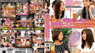 RDVHJ-104 Even Though It Is A Friday Evening, The Girls Who Come To Drink For Work With Each Other Do Not Have Any Boyfriend, So There Is No Boyfriend So Ikemen's Younger Boy's Brute Force Is Given Even If I Give Out An Aura Inside Pleasure … SP