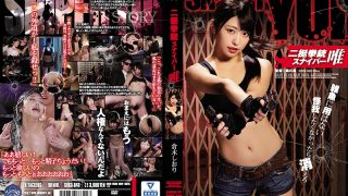 SHKD-843 Shiori Kuraki Shiori Niimu Sniper