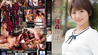 SHKD-846 College Girl Rape Story Haruka Haruka