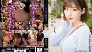 SHKD-849 I'm Rape Because This Woman Is Sassy. Female College Student Rape Plan Fukada Emi
