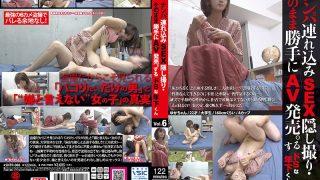SNTR-006 Nanpa Brought In SEX Secret Shooting · AV Release On Its Own.Do You S Senior Citizen 6