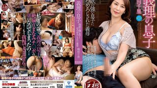 SPRD-1129 Mother-in-law Son-in-law Son-in-law With A Strong Libido Son Chisato Shoda