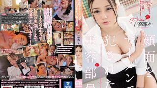 SSNI-457 A Beauty Staff Member Who Is Made To Commit A Face With Semen Yoshitaka Nene