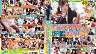 "SVDVD-721 Magic Mirror No. Hard-boiled Uniform Girls ○ Student ""It Is SEX Feature Of Fashion Magazine"" And Nampa ""Do You Not Remember The Kintama Pack Which Extinguishes The Smell Of Ji ○ Port?""If You Let Me Hold The Apt Erection Adult Big Penis And Say That The Pure Love Daughter Is No Estrus!I'm Going To Creampie! !"