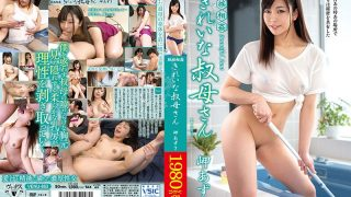 VENU-863 Relatives Incest Beautiful Aunt Azusa Azusa