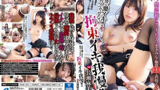 XVSR-467 The Last Is Fierce! !Restraint Iki Never Put Up With Squid! ! Nagase Asami