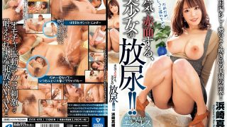 XVSR-470 Pretty Blush, Seriously Blushing! ! Hamazaki Mao