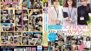 ASIA-077 AV Actress Immediate Adoption!Astonishing Deviation Value!Genius Korean Style Beauty No Way, Rainy Day AV Debut!Eh I'm Really A Japanese Star …! ?