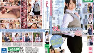 BAZX-187 OL Meeting Deriheru Inserted As It Is Cum In The Raw As It Is Cum Vol. 001
