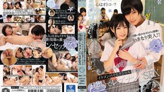 BBAN-229 Suddenly Rush Into The Scene Full Of Pretty Girls! ! Rezunanpa SEX In The Field Of Good-looking Sexuality Yusu Oshima