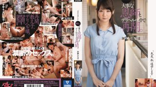 """DASD-543 """"Teacher, I Will Go To School"""" Resume With The Important Teacher And Deriherubite Who Made It To The Course. Kana Naho"""