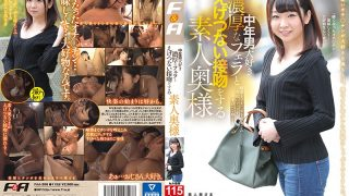 FAA-306 Middle-aged Man Loves Amateur Wife To Do A Rich Blowjob And Irresistible Kiss FAA-306