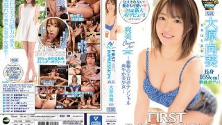 IPX-303 Rookie AV Debut! ! FIRST IMPRESSION 133 Amami-Erotic Potential Refreshing Beauty Of Shock-Ohara Mukai