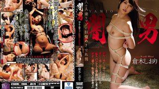 JBD-241 A Man Who Awakes To The Masochist Of The Dark Man YAMIO 16 People Shiori Kuraki