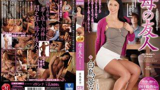 JUY-839 Mother's Friend Shiro Keiko