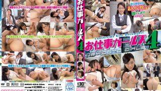 MDUD-409 Work Girl 4