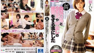MIAA-076 As She Was Able To Do For The First Time, She Decided To Practice With Her Childhood Friend And SEX And Creampie Emi Fukada