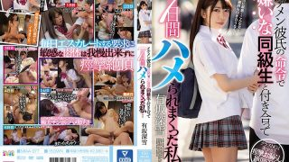 MIAA-077 I That I Have Been Attached For 7 Days With A Classmate Who I Dislike With A Handsome Boyfriend's Commanding … Miyuki Arisaka