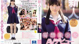 MIFD-069 Rookie Delusion Beauty AV Debut Honori Tori