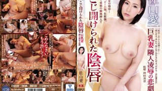 SHKD-851 The Tragedy Of The Open Labia Big Breasts Wife Neighbor 隣 Ai Sayama