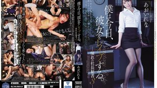 SHKD-852 I Rape Her Today. President Secretary Of Longing 3 Rena