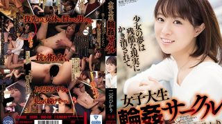 SHKD-858 Female College Student [Censored] Circle Ninomiya Hikari