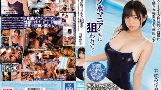 SSNI-486 It Is Targeted By The Scoop Water Enthusiasts … Uniform Girl Who Was Exposed To Everything By The Crazy Voyeur Of The Adhesive Stalker, Gangbanged Uniform Girl Haru Hazaki