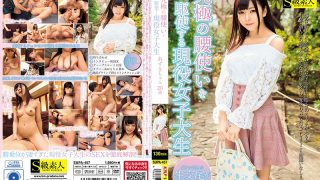 SUPA-457 Active Female University Student Azusa-chan 20-year-old Who Makes Full Use Of Ultimate Waist Use