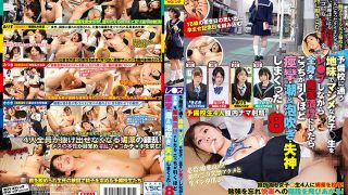SVDVD-728 If I Make The Whole Body Aphrodisiac While Squeezing A Sober And Serious Girl ○ Student Who Goes To A Preparatory School, I Squeezed My Convulsions, Tide & Bubbling, Fainting As Much As This Pulled!8