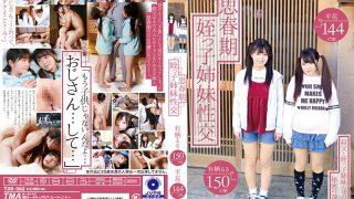 T-28562 Adolescent Nephew Sisters Sexual Intercourse