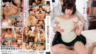 URKK-019 Back Girl's Real Dad Live Hidden Busty Female College Student Yuuka