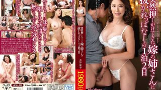 VENU-869 Yuuka Mizuno 1 Day And 2 Days Of Being Left Over By The Elder Sister Of The Bride Who Has Suddenly Pushed