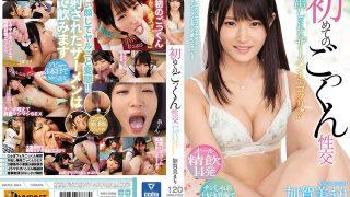 WANZ-864 The First Cum Fuck Sperm Creampie To Cum! ! Kagami Mimari