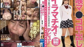 XRW-679 Debut In The Throat Ma ● Co Pies Deep Throat Summer Wind
