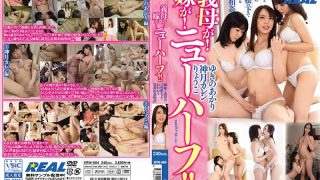 XRW-684 Mother-in-law!The Bride Is!Transsexual! !Incest Stories Under The Roof Of One Of My Sister And Mother-in-law