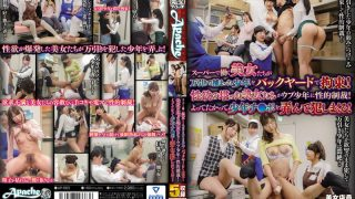 AP-663 The Beauties Who Work In The Supermarket Restrain The Boy Caught In Shoplifting In The Backyard!Endured Beautiful Girls Of Sexual Desire Sanctioned The Boy Of Ubu!Therefore, I Will Commit Insulting For The Boy Ji ● Port!