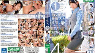 BAZX-193 Sex With Working New Graduates. VOL.013