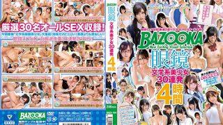 BAZX-194 BAZOOKA Glasses Literature Based Beauty Girl 30 Barrage 4 Hours